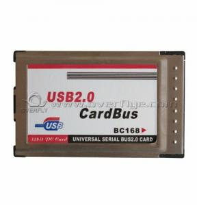 China High Speed PCMCIA Card Adapter STOCK Plug & Play PCMCIA Wireless lan card on sale