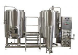China 200L Pub Hotel 2 Vessel System Craft Beer Brewing Equipment Long - Life on sale