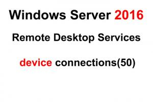 China Full Version Windows Server 2016 Remote Desktop Services RDP CALs MPN on sale