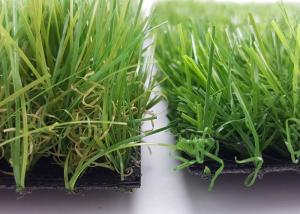 China 3 / 16'' Classic Autumn Style Artificial Grass Landscaping / Synthetic Lawn Turf on sale