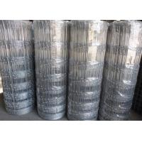 Galvanized 1.5m Hinge Joint Woven Field Fence For Grassland Horse