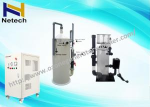 China Durable Aquaculture Ozone Generator With Protein Skimmer Fish Farm Equipment O2 Machine on sale