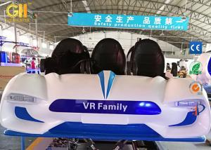 China 9D Adventure Cinema Family Ride With Interactive Gun Shooting Game , 9D  VR Cinema on sale