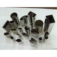 Stainless Steel U Channel Tube