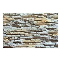 Decorative Artificial Culture Stone Thick Reef Design Beige Slate Veneer Stone