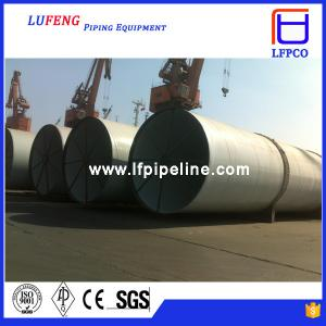 China API Carbon Steel Pipe / Spiral Steel Tube on sale