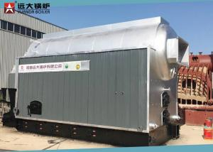 China Ricehusk Chain Grate Stoker Horizontal Steam Boiler With Water - Fire Tube on sale