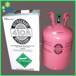 China refrigerant gas r410a on sale