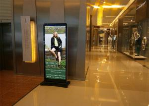 China 77 Inch HD LED Poster Display P4 Indoor LED Advertising Signs Floor Stand on sale