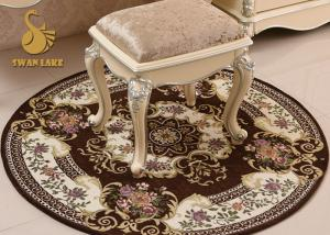 China Personalized Area Rugs Contemporary Round Rugs Hand / Mechanical Wash Acceptable on sale