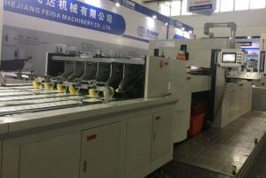 Quality Full Automatic Die Cutting Machine Feida 1150 * 700 With Stripping CE Approved for sale