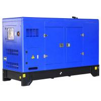 China AC Alternator Cummins Genset Diesel Electric Generator With KTA19-G3 on sale