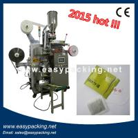 2015 Xiamen Blueray 3 or 4 side fully automatic ginger tea packing machine