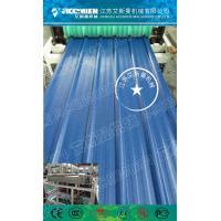 PVC Glazed Tile Making Extrusion Machine,1050mm width ASA+PVC composite plastic roof tile machine