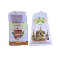 High Tensile Strength Plastic Pp Woven Rice Bag Packaging Size Gusset