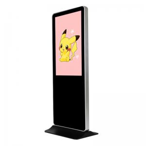 China 42 - 65 Totem Tactile Interactive Information Kiosk Free Standing Digital Signage on sale