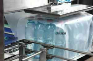 China Le courant ascendant a courbé l'équipement de étiquetage de la machine à emballer de rétrécissement de bouteille 20000BPH on sale