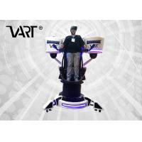 Shopping mall VR Simulator Machine 9d VR Flight With 360 Rotate White Color
