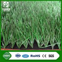 China 50mm dimond turf synthetic grass mini football field artificial grass for soccer on sale