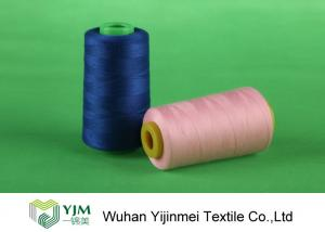 China Plastic Cone Dyed  Polyester Industrial Sewing Machine Thread For Textile / Garment on sale