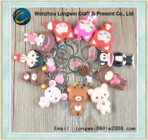 China Waterproof 3D / 2D Soft PVC Keychain Bright-Colored Heat Resistant on sale