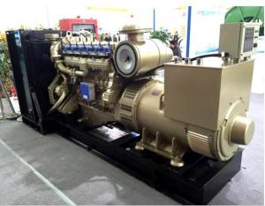 China Industrial Natural Gas Generator Set 300KW Rated Power 380KVA Backup Power Supply on sale