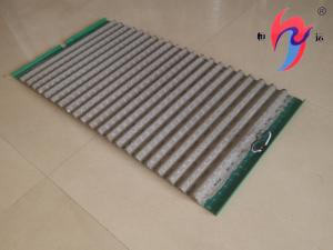 China PMD Series Vibrating Sieving Mesh Black / Green Color API Certification on sale