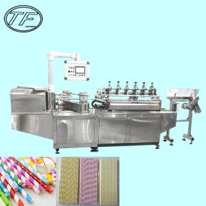 China Suitable for party for high speed food grade paper straw disposable biodegradable paper straw making machine on sale