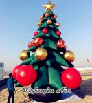Large Inflatable Christmas Tree for Outdoor Christmas Supplies