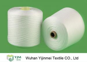 China 20S /2 30s /2 40s /2 50s /2 60s /2 Polyester Twisted Yarn High Tenacity White Color on sale