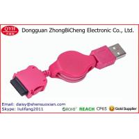 Wholesale Japanese Moblie Phone Two Sided Usb Charger Cable