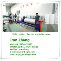 We are solar heater for house manufacturers in China with 10 years experiences  YU005