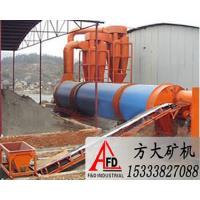 Yukuang rotary kiln drying gypsum powder machine