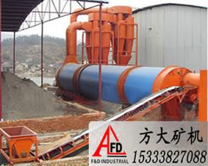 China Yukuang rotary kiln drying gypsum powder machine on sale