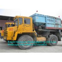 China Multifunctional Mining Crushing Equipment Explosive Mixing Loading ANFO Truck BCZH-20T on sale
