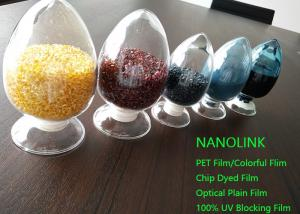 China Nano Zinc Oxide Antimicrobial Masterbatche , PET ABS PP Plastic Masterbatch on sale