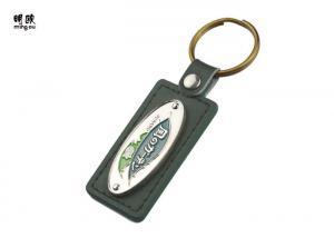 China Business Personalised Leather Keyring Modern Style Soft Enamel Fill Logo on sale