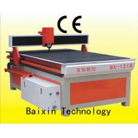 China CNC Acrylic Engraving Machine on sale