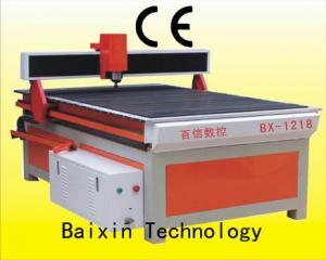 China CNC Acrylic Engraving Machine on sale