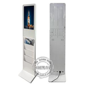 China Floor Stand Kiosk Digital Signage LCD 21.5 Inch 1920*1080 With Book Brochure Holder on sale