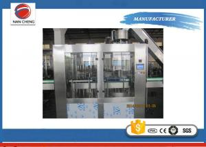 China Automatic Beer Bottling Machine , 3 In 1 Commercial Bottling Machine 3000 - 4000bph on sale