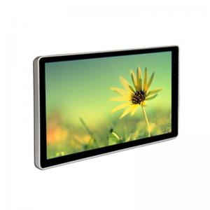 China Industrial All In One PC Touch Screen 32 Inch High Definition Image Display on sale