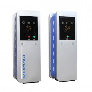 China Automatic Car Park Management Systems Ticket Payment Dispenser for Access Control on sale