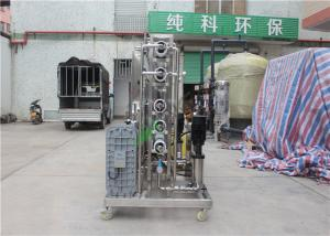 China Ultra Pure EDI Water Treatment System / Seawater Desalination Plant 0.75-15kw on sale