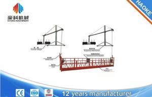 China Plate-forme suspendue par corde ZLP630 de 2 personnes avec le contre- poids de fonte on sale