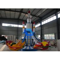 kiddie rides 16 seats self control plane/self-control plane for carnival ride for sale