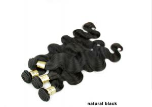 China wholesale hair factory price 8a grade raw indian  hair weft on sale