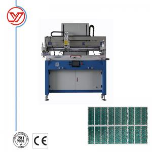 China Automatic Flatbed Screen Printing Machine 1100*1500*1780mm Size For Screen Printing on sale
