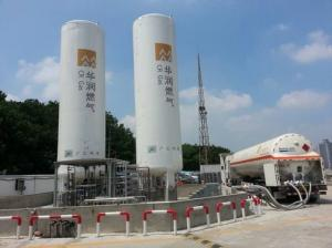 China Skid Mounted LNG Refueling Station , Natural Gas Refueling Stations Easy Operation on sale