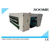 China Corrugated Carton Box Machine , Waste Paper Output Vibrating Machine After Paper Die Cutting on sale